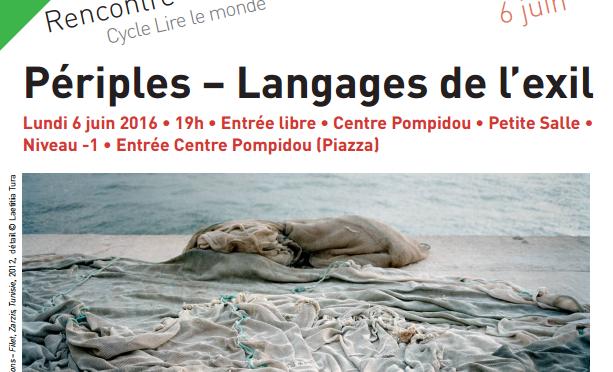 Périples, langages de l'exil.  6 juin 2016. Non-lieux de l'exil / Cycle Migrations (INALCO) / BPI